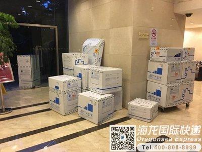 广州市国际快递