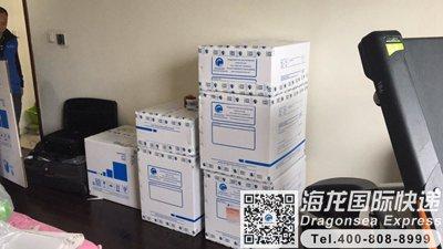 福州国际托运到中国台湾