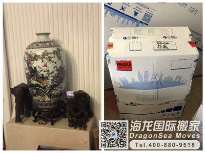 上海海运私人物品到澳大利亚墨尔本