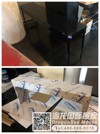 北京国际运输到马来西亚吉隆坡