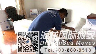 英国行李海运回国到深圳