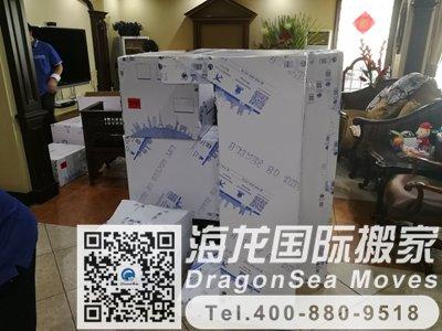 美国寄行李回国到深圳