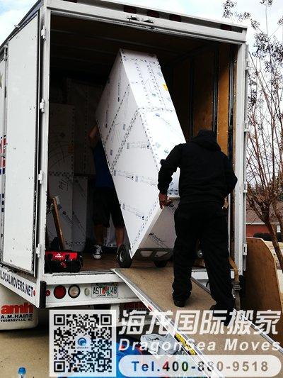 澳洲国际海运到上海