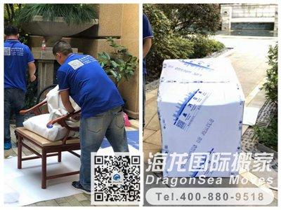 上海搬家到美國夏洛特