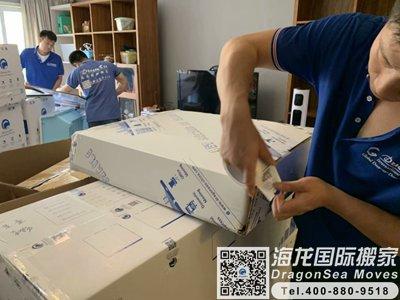 杭州私人物品国际海运到洛杉矶