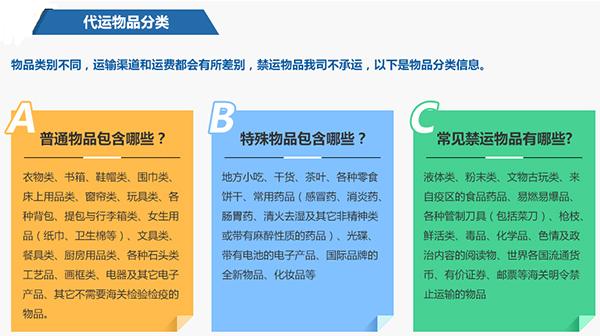 武漢市<a href='http://www.yvqxdk.icu/express_zt/' style='color:#666666'>國際快遞公司</a>