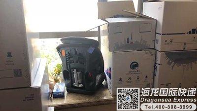 武漢市國際快遞公司