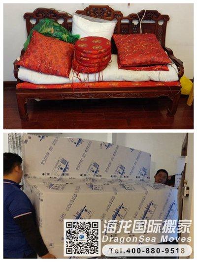 中国跨国搬家到加拿大