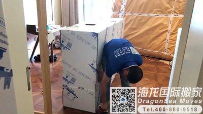 上海到基隆国际长途搬家