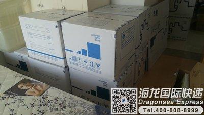 杭州市ems国际快递