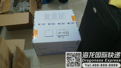 從杭州市國際行李托運到新西蘭