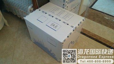 怎么從重慶市寄包裹到中國香港