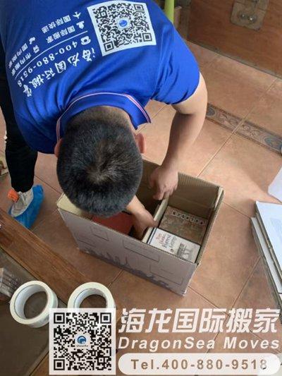 杭州海运家具到新西兰