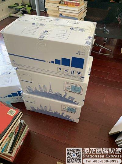 杭州市国际快递公司
