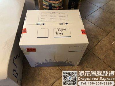 从成都邮寄国际快递到中国台湾