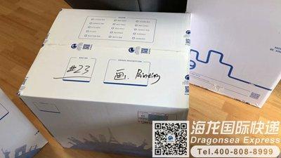 武汉国际行李托运到英国
