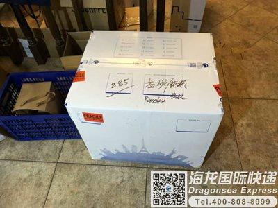 杭州市寄马来西亚的快递