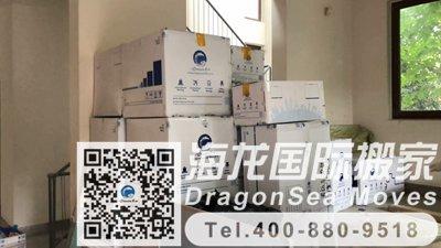 南京海运物品去基隆