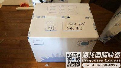 从杭州邮寄快递到中国台湾
