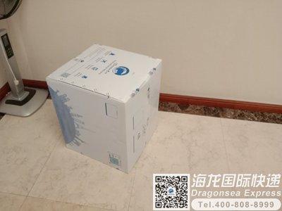 苏州寄国际包裹到澳大利亚