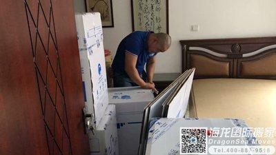 美国快递行李回国到中国