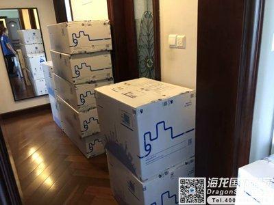 武汉市国际搬家货运到墨尔本