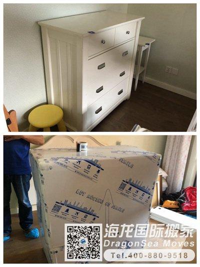 上海国际搬家公司