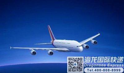杭州市国际行李托运到新西兰