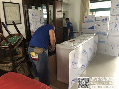 东莞市国际搬家货运到美国