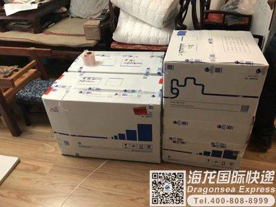 广州市国际行李托运到新加坡