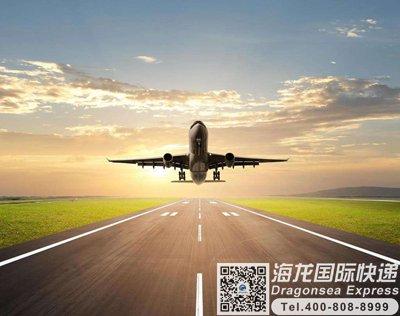 天津市国际快递