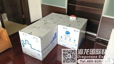 从苏州市邮寄国际快递到中国香港