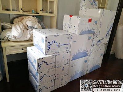 新加坡邮寄行李回国到深圳