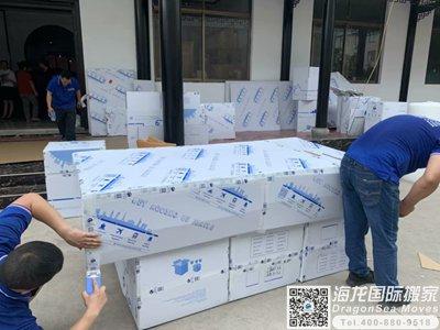 中国香港寄行李到内地