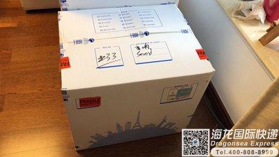 从重庆国际行李托运到英国