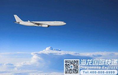 广州市国际托运到中国香港