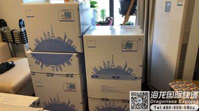 杭州国际行李托运到中国台湾