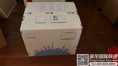 天津市国际行李托运到新加坡