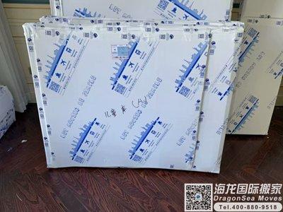 上海市私人物品報關