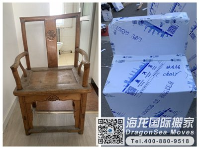 北京海运家具到德国