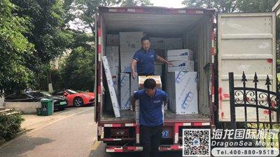 中国香港邮寄行李到内地