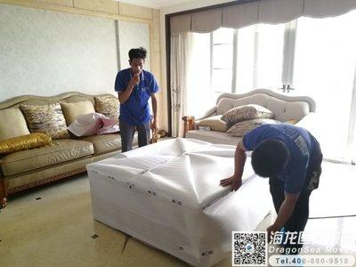 澳洲行李空运回国到上海