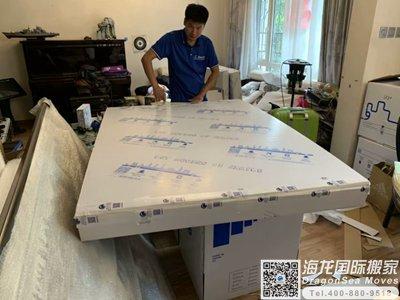 上海私人物品国际海运到墨尔本