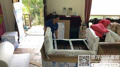 苏州国际搬迁到中国香港