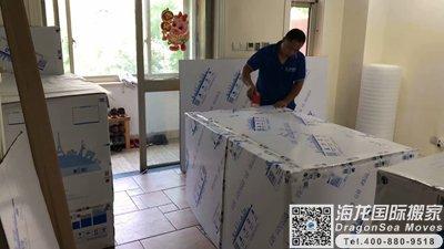英国买家具运到北京