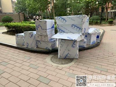 上海到蒙特利尔搬家