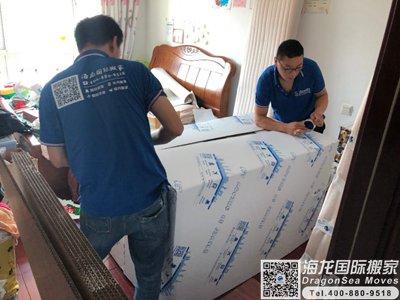深圳市家具海运到奥克兰