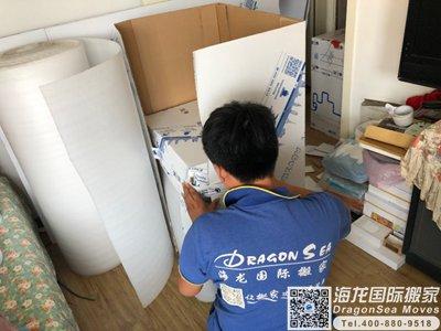 中国香港留学生回国行李到深圳