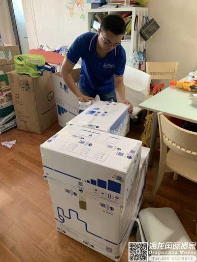 广州市私人物品报关