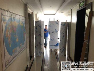 北京国际搬家